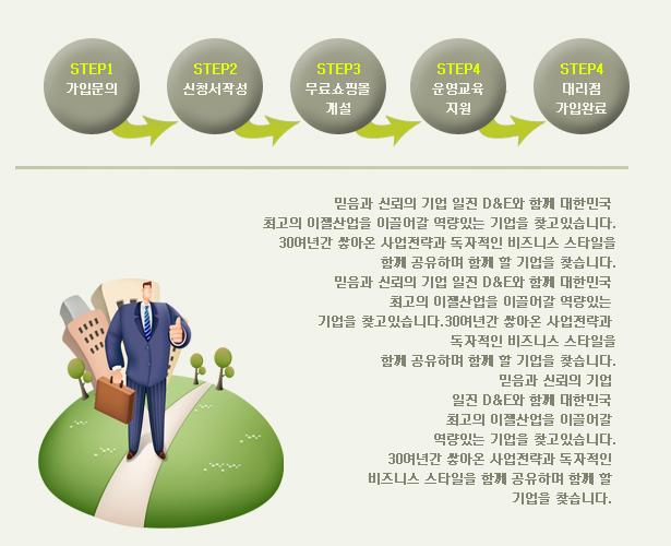 menu5_2.jpg